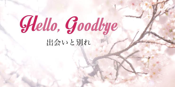 Farewell for pc 4879283ab22d0e15a752d86346e9a9c8abca46c2d5977bcd5eff1b46b6c09a39