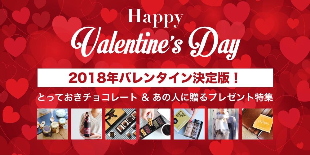 Valentine banner 1985bb1d3da6ac381892f24107ec7e9b6598ccf65efa5c6ebe846315180e26ac