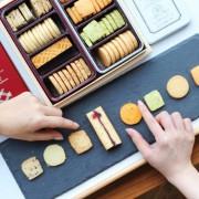 9月29日は洋菓子の日!定番〜最新スイーツギフト、どう選ぶ?