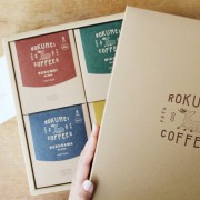 スペシャルなコーヒーを、カジュアルに味わう。名店ロクメイコーヒーの味をお家でも