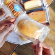 配りやすいおしゃれなお菓子特集。オフィスにも手土産にもおすすめ!