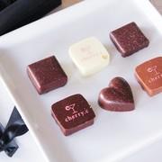 ホワイトデーに贈るチョコレート特集。女性へのお返しに少しのドキドキ感を込めよう