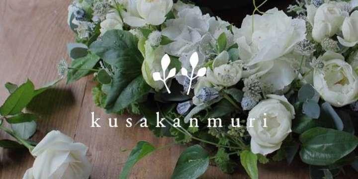 http://www.kusakanmuri.com/flower/