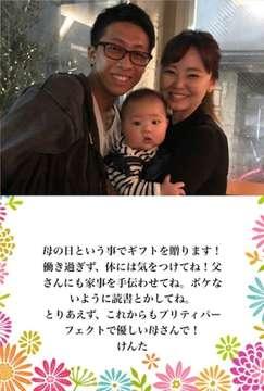 https://itunes.apple.com/jp/app/dan-sheng-riya-ji-nian-rinogifutowo/id1056989588?mt=8