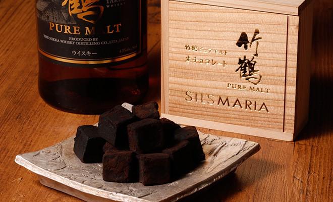竹鶴ピュアモルト生チョコレート(16粒入り)