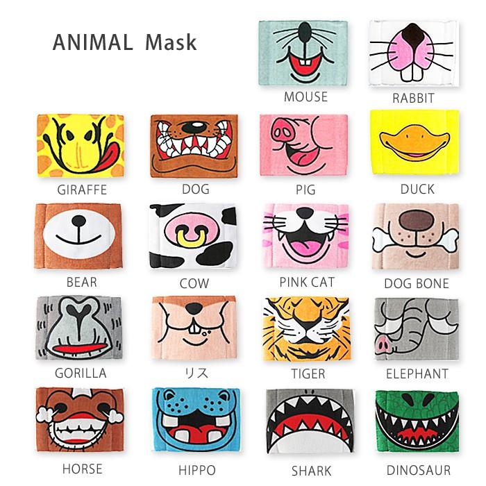 Print Mask(プリントマスク)