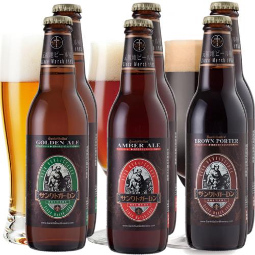 【国際大会金賞地ビール3種6本セット】 金・赤・黒3種のビール×各2本