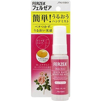 資生堂薬品 フェルゼア ハンドモイスチャーミスト ほっとやすらぐローズテラスの香り 30ml