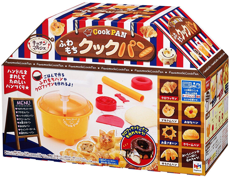 キッチンマルシェシリーズ ふわもちクックパン