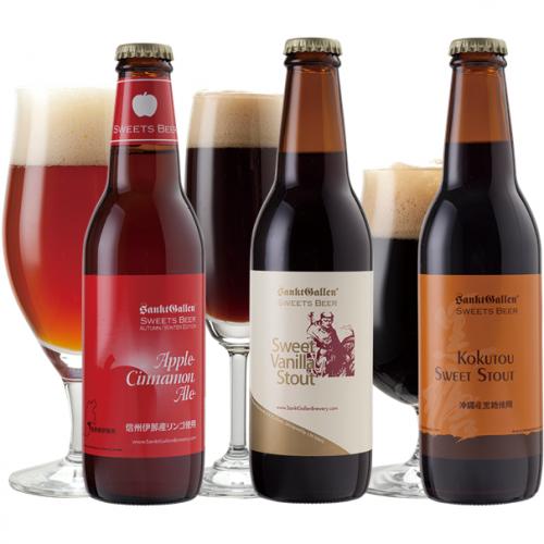 秋冬限定フレーバービール3種セット<焼りんご、バニラ、黒糖風味のビール>
