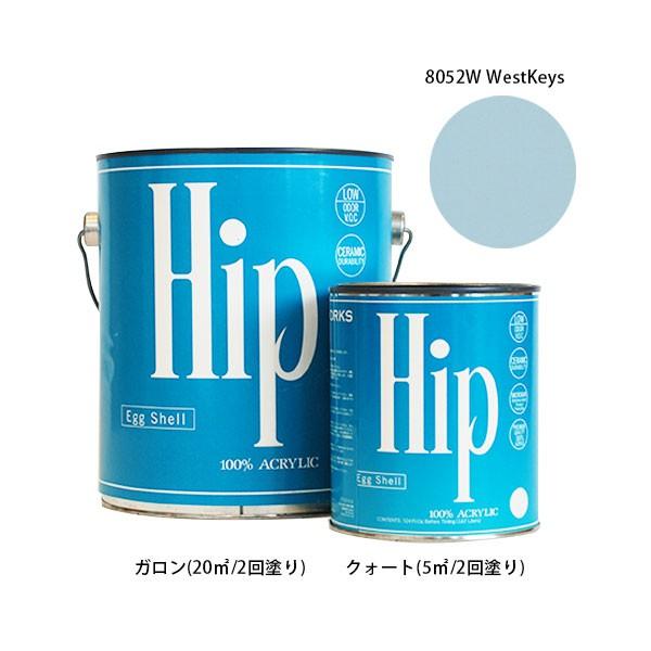 Hip 8052W エッグシェル