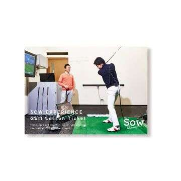 ゴルフレッスンチケット