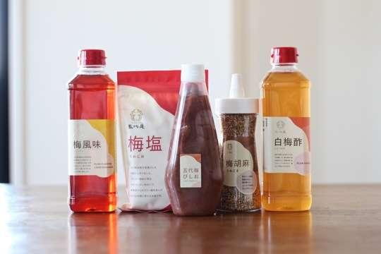 梅の調味料セット|五代庵