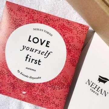 2個セット|Love Yourself First(バスソルト)