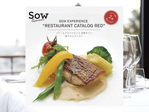 レストランカタログRED