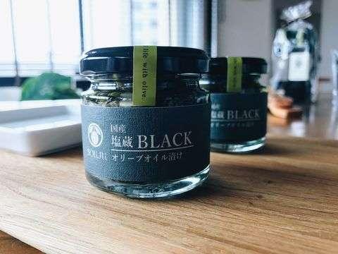 塩蔵BLACK オリーブオイル漬け