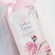 オーガニック ロールオンパフュームオイル( 香り | ピンク|ラブ&エタニティ  )