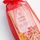 オーガニック ロールオンパフュームオイル( 香り | レッド|パッション&ウォーム  )