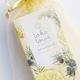 オーガニック ロールオンパフュームオイル( 香り | イエロー|サクセス&クリア  )