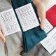 スムースリブソックス(メンズ靴下)( カラー | ブルーグリーン & ライトグレー  )